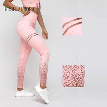 061059a9cdbfd0 HUSH AURORA High Waist Workout Leggings Graffiti Print Female Fitness  Sportswear