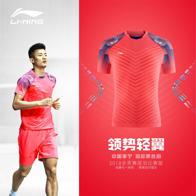 Li Ning Women Badminton T Shirt National Team Competition Tee AT DRY Seamless LiNing Breathable Sports