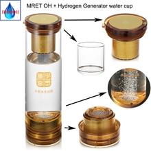 IHOOOH 7.8Hz Molecular Resonance Effect Technology water + Hydrogen generator water Anti-aging Strengthen immunity glass cup цена в Москве и Питере