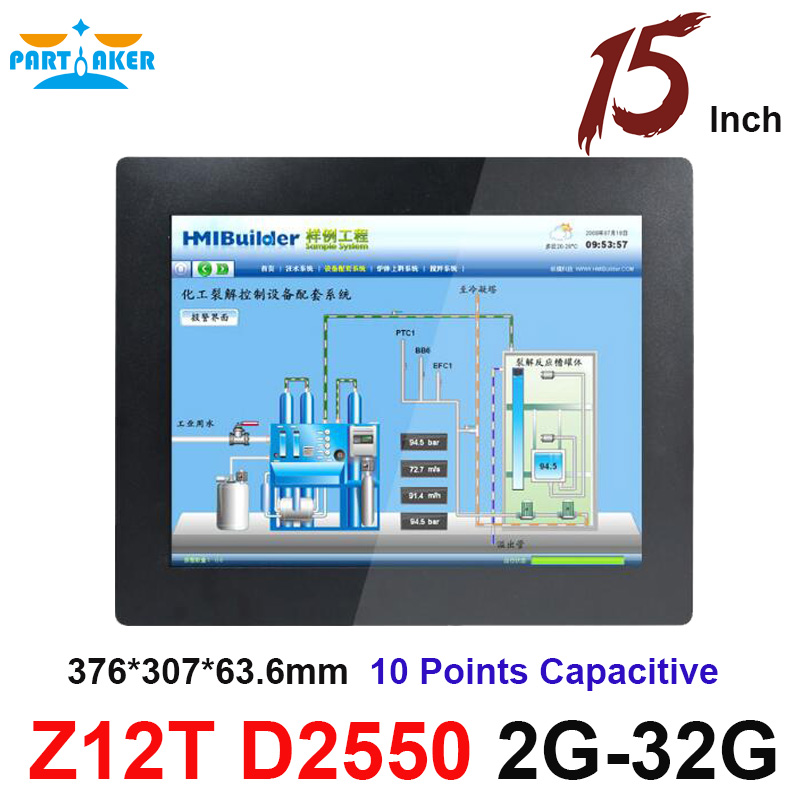 15 Inch All In One PC With 2MM Thin Panel 10 Points Capacitive Touch Screen Intel Atom D2550 Partaker Elite Z12T 6 RS232 цена 2017
