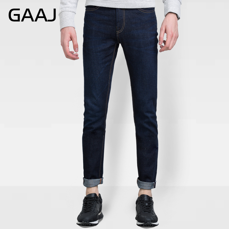 Popular Jean Clothing Stores-Buy Cheap Jean Clothing Stores lots ...