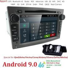 7 «Android9.0 специальный автомобильный DVD для Opel Astra H от 2004 & Opel Combo от 2004 & Opel Corsa C 2004-2006 и Opel Corsa D от 2006
