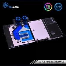 цена на Bykski Graphics Card Water Block use for ASUS ROG-STRIX-GTX1080TI-O11G-GAMING/1080/1070-O8G-GAMING/1070TI Full Cover Radiator