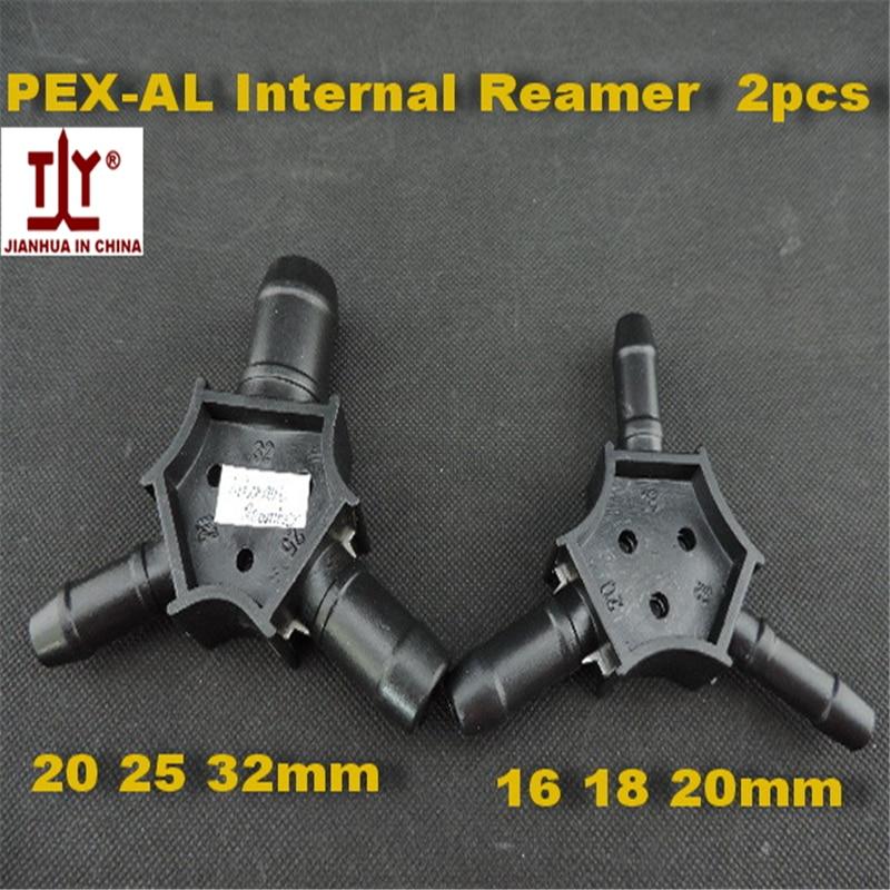 حمل و نقل رایگان ابزار لوله کش 20/25/32 و 16/18/20 میلی متر PEX-AL کولبراتور داخلی reamer داخلی PPR متناسب با لوله کشی در چین