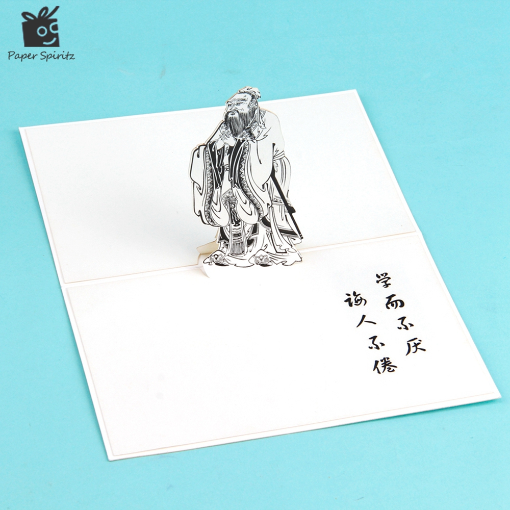 3d Confucius 6015w The Teacher S Day Greeting Cards Vintage