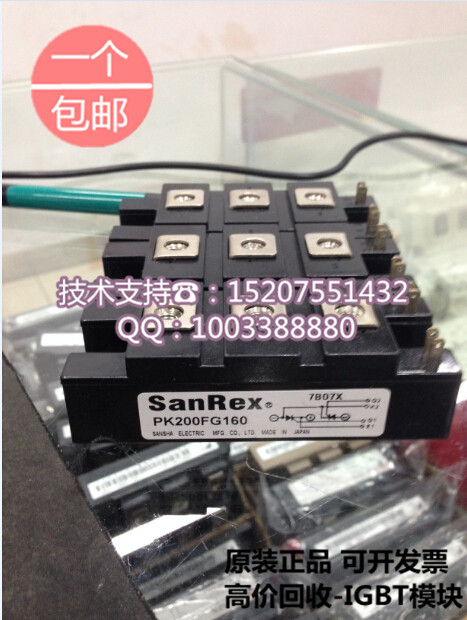 Brand new original PK200FG160 200A/1600V Japan three SanRex rectifier SCR modules factory direct brand new mds200a1600v mds200 16 three phase bridge rectifier modules