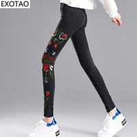 Kobeinc Embroideried Pencil Jeans For Women High Waist Skinny Denim Pants Plus Size Ankle Length Pantalones