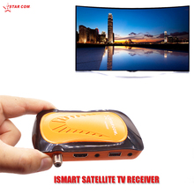 STARCOM IPTV Satellite TV Receiver Full HD TV BOX With YouTube WiFi Included DVBS2 USB Media Player