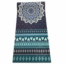 Yoga Mat with Marvelous Design