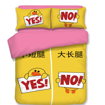 Yellow Duck Alphabet Bedding Sets 3pcs Duvet Cover Sets Quilt Cover Pillow Cases Soft Yellow Pink Bedclothes Home Textiles