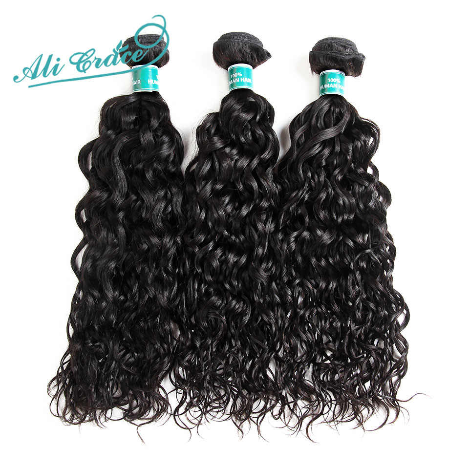 ALI GRACE Hair Brazilian Natural Wave 3 Bundles 100% Human Hair Bundles 12-28 inch Remy Hair Extension Free Shipping