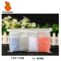 28x17cm 14 wire horizontal version frosted clothing bag LOGO custom