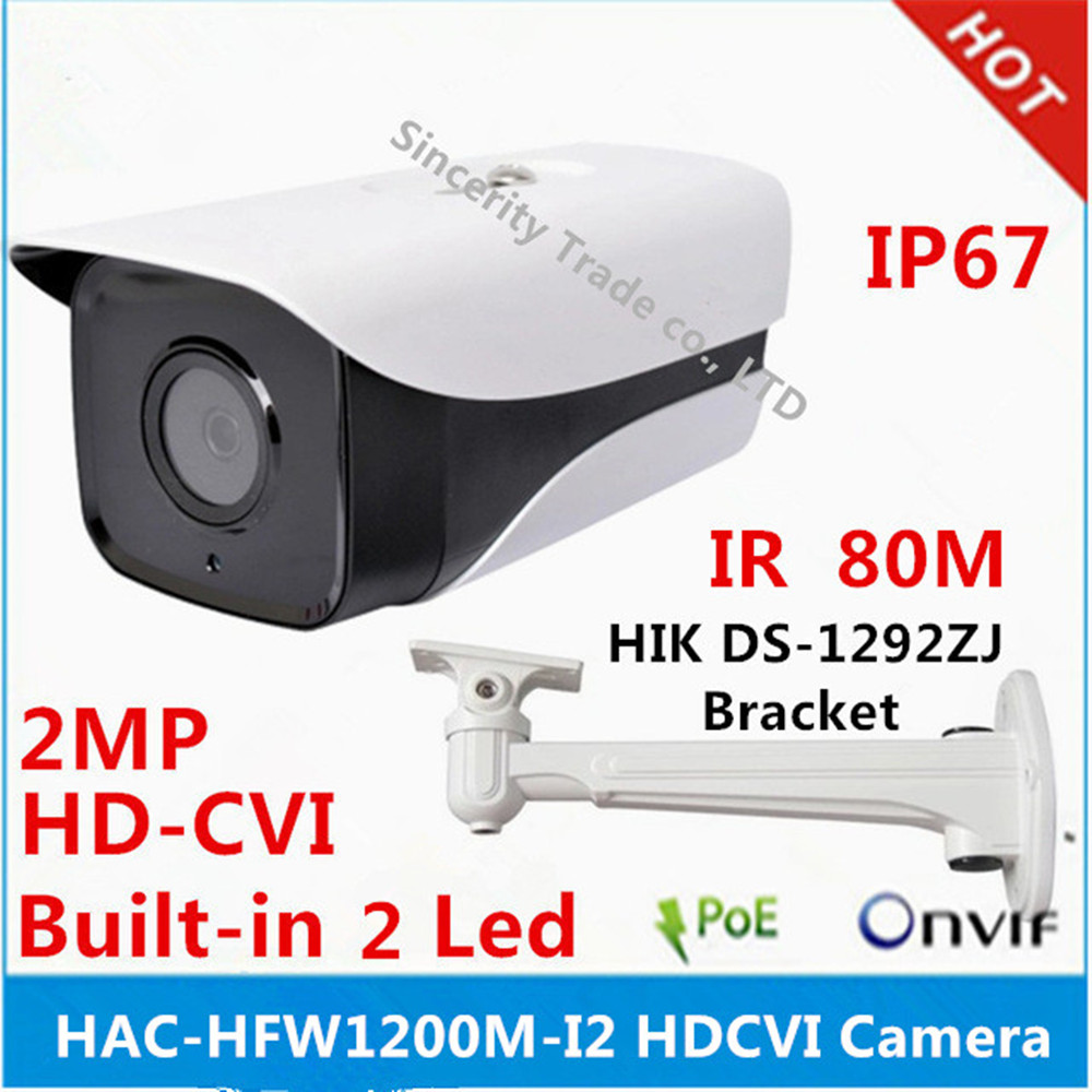 DH HDCVI Camera DH HAC HFW1200M I2 HD 1080P 2MP built in 2 leds IR 80m