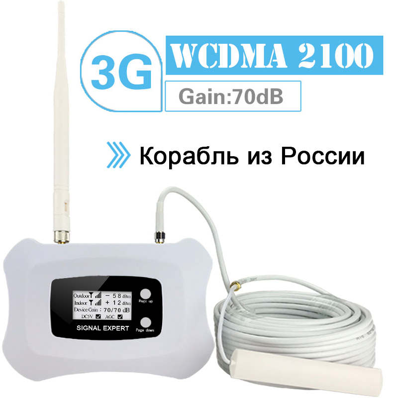 Walokcon 3G WCDMA Amplifier 3G 2100 Moblie Signal Repeater Band 1 UMTS 70dB Gain WCDMA 2100 Cellular Signal Booster LCD Display