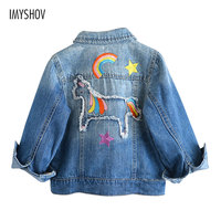 2018 Autumn Winter Denim Jacket For Girls Coats Baby Kids Girls Jackets Rainbow Unicorn Embroidered Children Outerwear Clothing