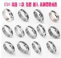 Comercio al por mayor k-pop exo xoxo luhan sehun kris anillo de Plata PA011