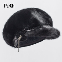 Pudi HF7046 The new women's winter hats fur cap really mink Mao Chun color black hat fashion to keep warm