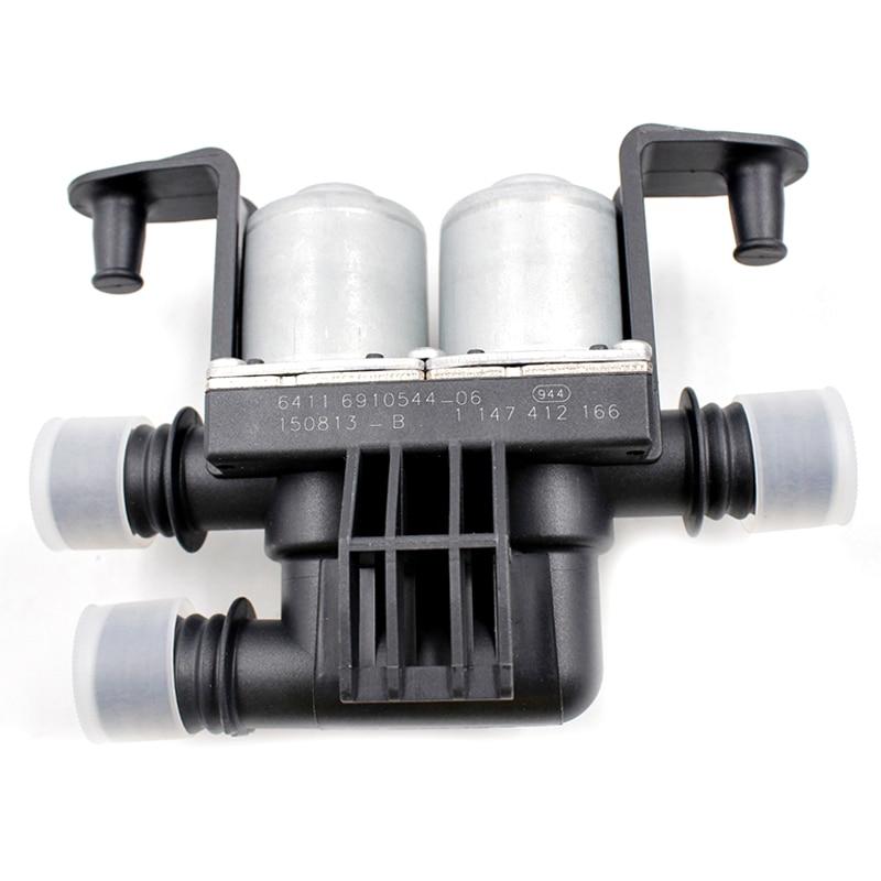 YAOPEI Heater Control Water Valve For BMW E53 E70 E71 E72 X5 X6 64116910544 1147412166 warm water valve for bmw e70 x5 e53 e71 x6 oem 64116910544 1147412166 heater control valve