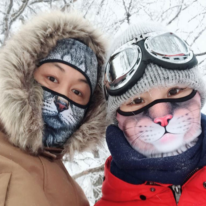 1 Pcs Thin 3d Animal Outdoor Cycling Ski Face Mask Neck Hood Full Face Mask Hat H9 Men's Accessories