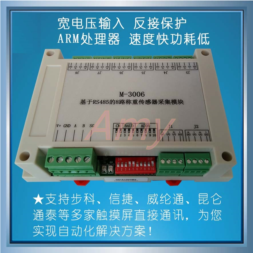 M-3006: 8 Way Weighing Sensor Acquisition Module Based On RS485 (Wheatstone)
