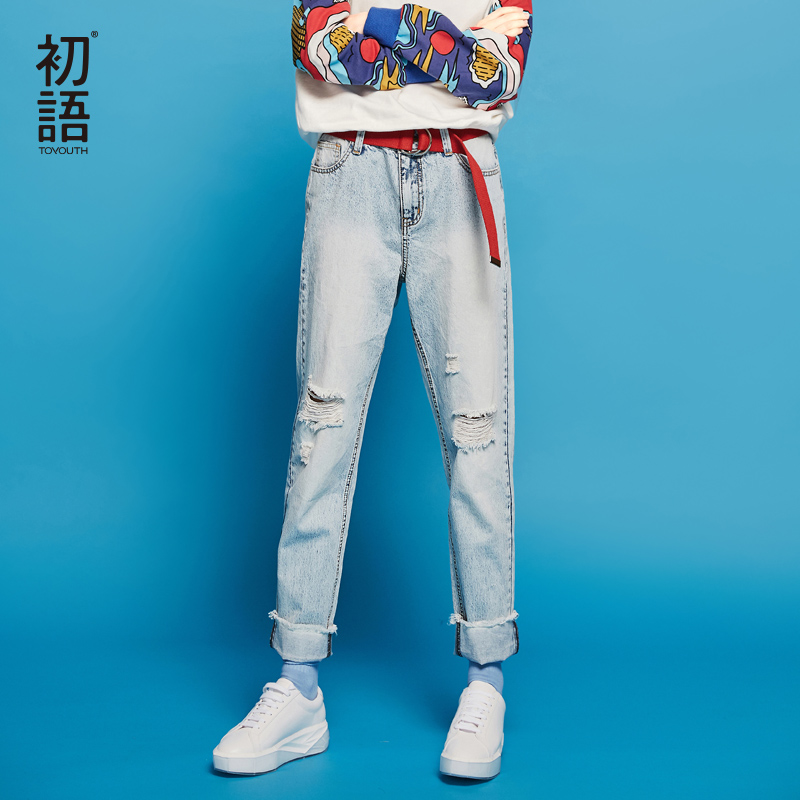 Toyouth Ripped Jeans Women 2019 Spring New Denim Long Pants Korean Casual Bleached Hole Straight Loose Trouser