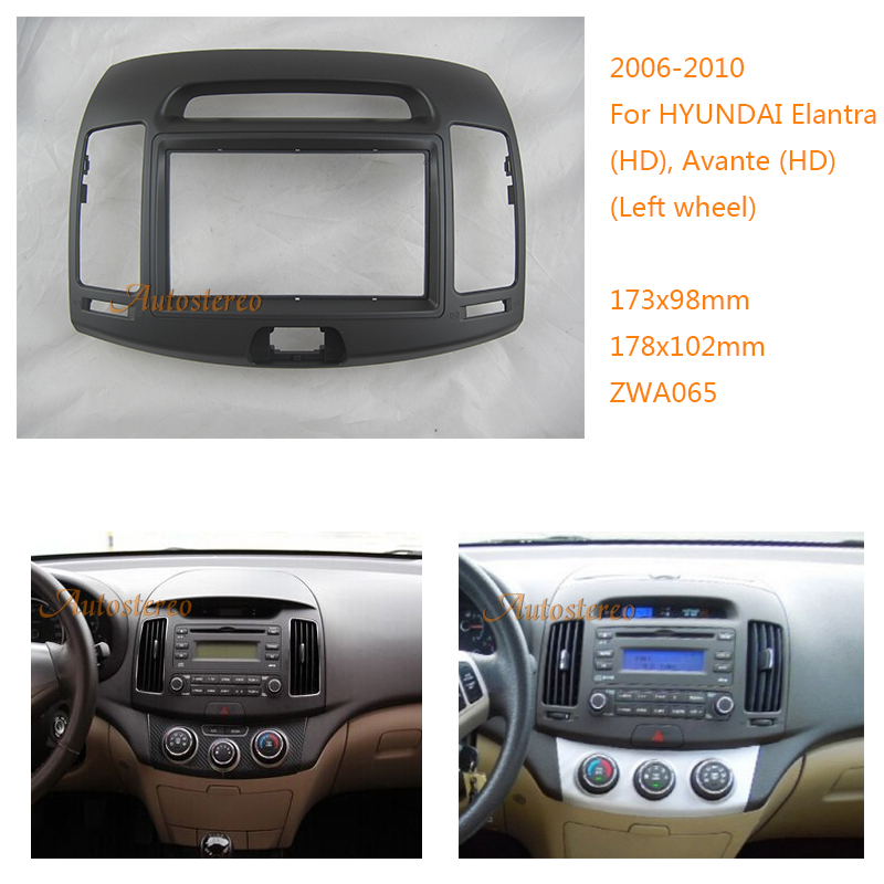 Car Radio Fascia Stereo installation frame Double Din in Dash Facia Kit for HYUNDAI Elantra,Avante (HD)(Left wheel) ZWA11-065 видеорегистратор prestige hd 065