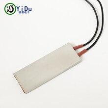 1 шт. 80*28,5 мм Нагревательный элемент PTC постоянная температура 80/100/220 градусов 220V Алюминий корпус нагревателя