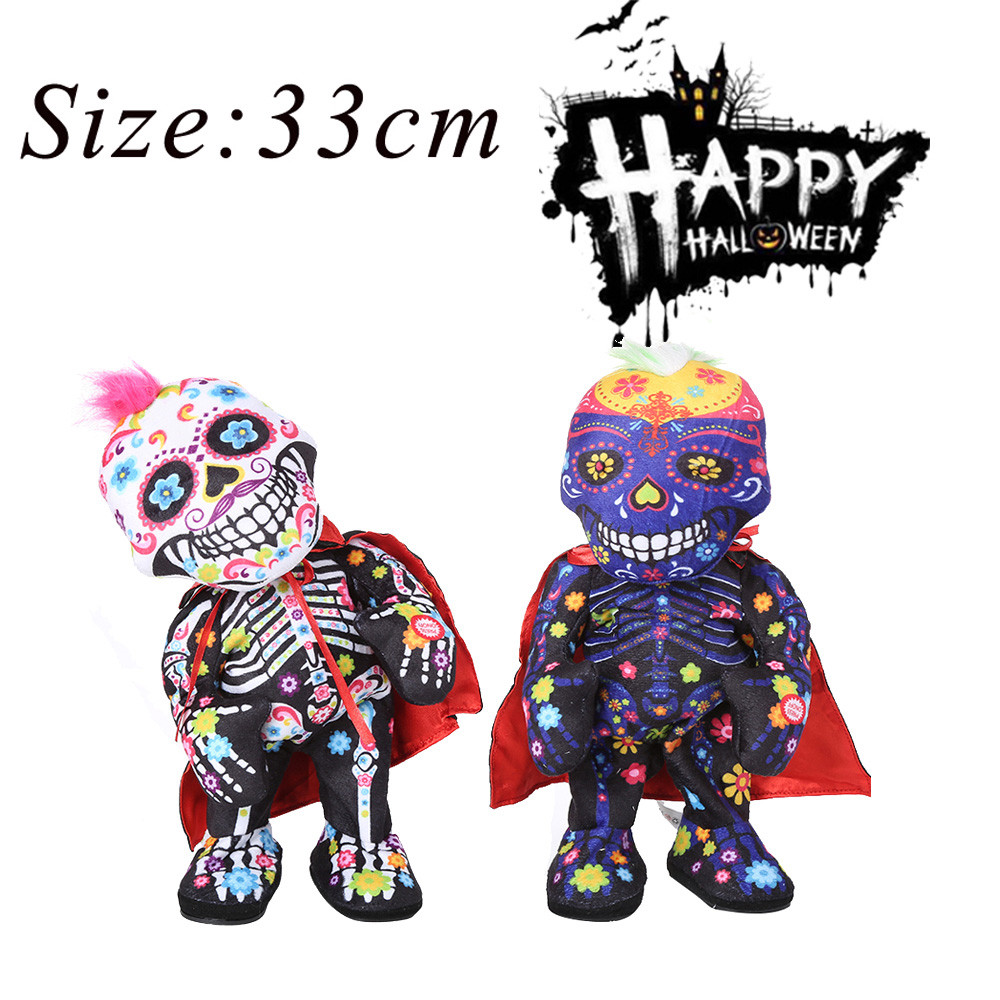 2018 Fashion Halloween Party Decoration Stuffed Plush Halloween Toys Ghost Nightmare Animated Best Gifts Dropshipping Juguete X* 50% OFF Woodworking Machinery & Parts