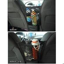 Держатель для хранения бутылочек с молоком для автомобиля, грузовика, хранения багажа, крючки, подвесной держатель, сумка на сиденье, сетчатая сетка, FAS