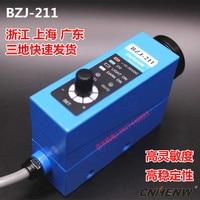 BZJ 211 Color Sensor Sensor Bag Maker Tracking Electronic Eye Rectifying Color Sensor