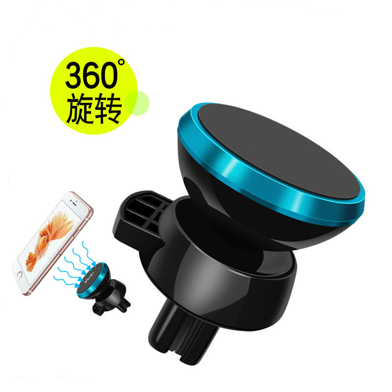 phone car bracket 360 Degree Rotate Magnetic Phone Holder Stand Car Phone Mount Holder Universal Mobile Phone Bracket Car