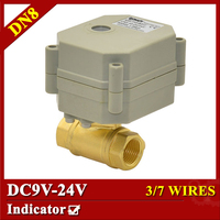 DC9 24V 3/7 wires electric motor valve with position indicator Brass 1/4 DN8 actuator valve metal gear for water control