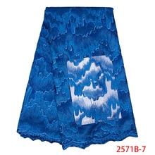 Последняя африканская кружевная ткань, предлагаемый по ценам горячей распродажи с вышивкой нигерийские кружевные ткани французская Пряжа платье с блестками KS2571B-7