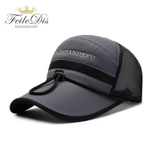 [FEILEDIS] Men Women Summer Snapback Quick Dry Mesh Baseball Cap Sun Hat Bone Breathable Trucker Hats JMM-13