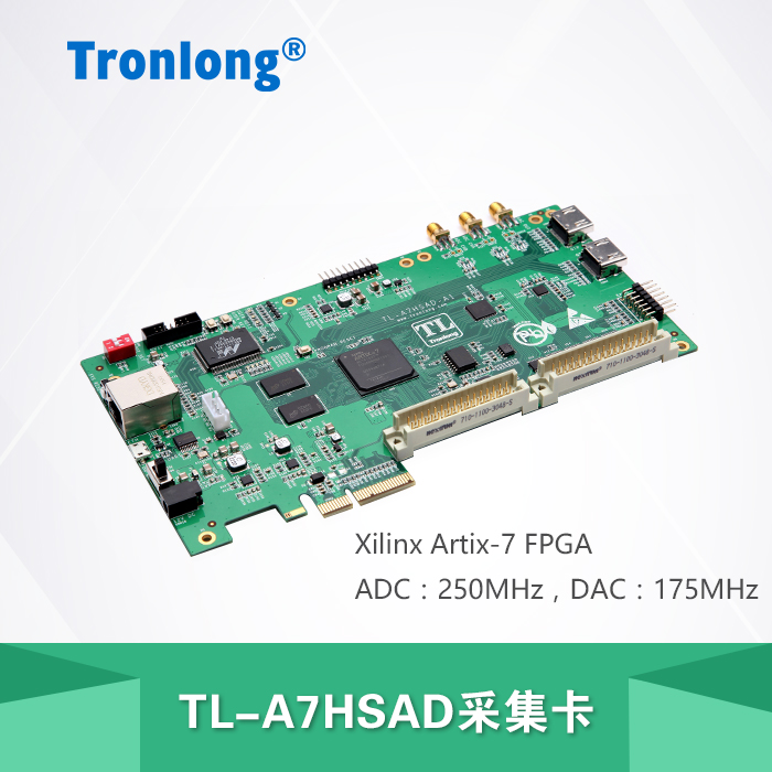 For Dragon TL-A7HSAD Artix-7 Acquisition Card FPGA Supporting TMS320C665x Development Board Video