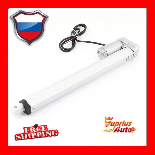 Free shipping, 21in = 525mm travel 12v electric linear actuator, the maximum load 1000N / 225LBS / 100KGS linear actuator extending the linear diophantine problem