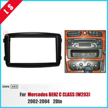 Double Din Car Radio Fascia for 2002 2003 2004 Mercedes BENZ C CLASS W203 DVD Player Panel Kits Stereo Audio Dash Frame 2Din seicane double din audio frame car radio fascia for 2007 mercedes benz c klasse w204 dash cd trim installation kit panel adaptor