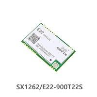 E22-900T22S SX1262 UART беспроводной модуль 868 МГц 915 МГц приемопередатчик IoT SMD IPEX Интерфейс
