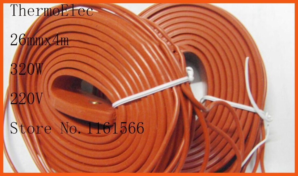 26mmx4m 320W 220V High quality Electric heating Silicone Heating Pipeline tracing belt Silicone Rubber Pipe Heater waterproof 50mmx6m 900w 220v silicone heater flexible heating element silicon rubber waterproof cable heating pipeline heater band