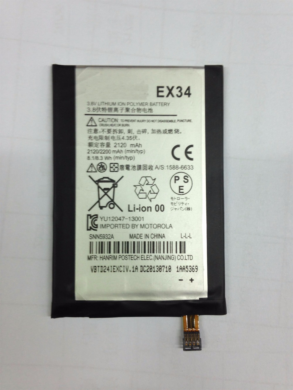 ALLCCX high quality mobile phone battery EX34 for Motorola X XT1058 XT1060 XT1052 XT1031 XT1033 XT1049 XT1053 XT1055
