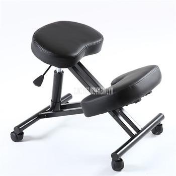 Household Office Student Ergonomic Chair Living Room Soft Seat Sitting Backrest Children Correcting Posture Kneeling Chair