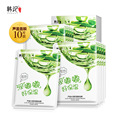 HANKEY Authentic 10 pieces with box, aloe Moisturizing stealth hydrating mask Face Mask hot style black mask Skin Care