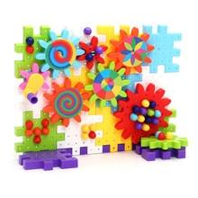 Hot Sale Gyanít Play Játékok 118db Gyermek Oktatási Nagy Részecskék Forgó Gear Összeszerelt Toy Építőkövek Nagykereskedelmi