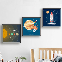Modern Space Universe Canvas Painting Science Poster and Prints Nursery Wall Art Pictures for Kids Boys Room Home Decor No Frame cute modern planet star universe space wallpaper for kids room boys nursery room decor
