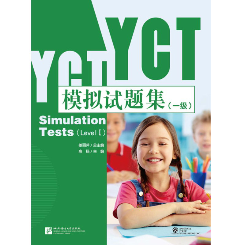 YCT Simulation Tests ( Level 1) with APP (Can Use it on Smartphone or Tablet)YCT Simulation Tests ( Level 1) with APP (Can Use it on Smartphone or Tablet)