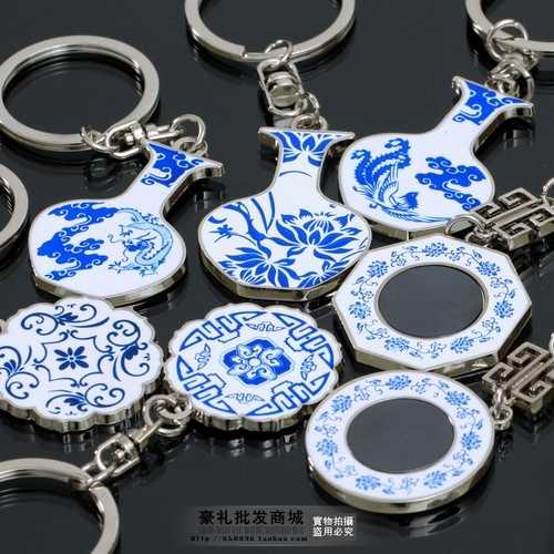 الإبداعية هدية الأزرق والأبيض الخزف مفتاح مشبك الإبداعية الصينية الرياح هدية زهرية مفتاح سلسلة حلقية مجوهرات