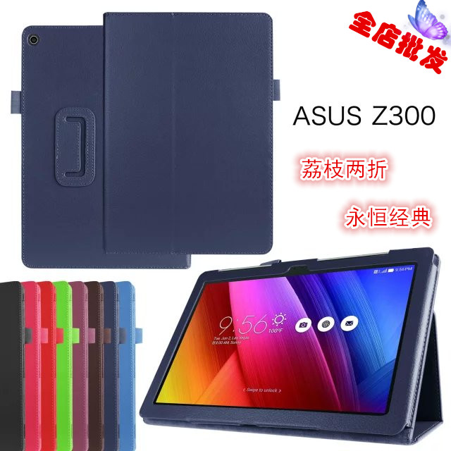 все цены на  For ASUS Zenpad 10 Z300C Case - Slim Folding Cover Case for ASUS Zenpad Z300C 10.1 inch Tablet  With Stylus Pen  онлайн