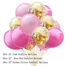 15pcs/ 12inch latex balloon children happy birthday wedding party decration air ballon confettiBalloon Pearlite Balloon