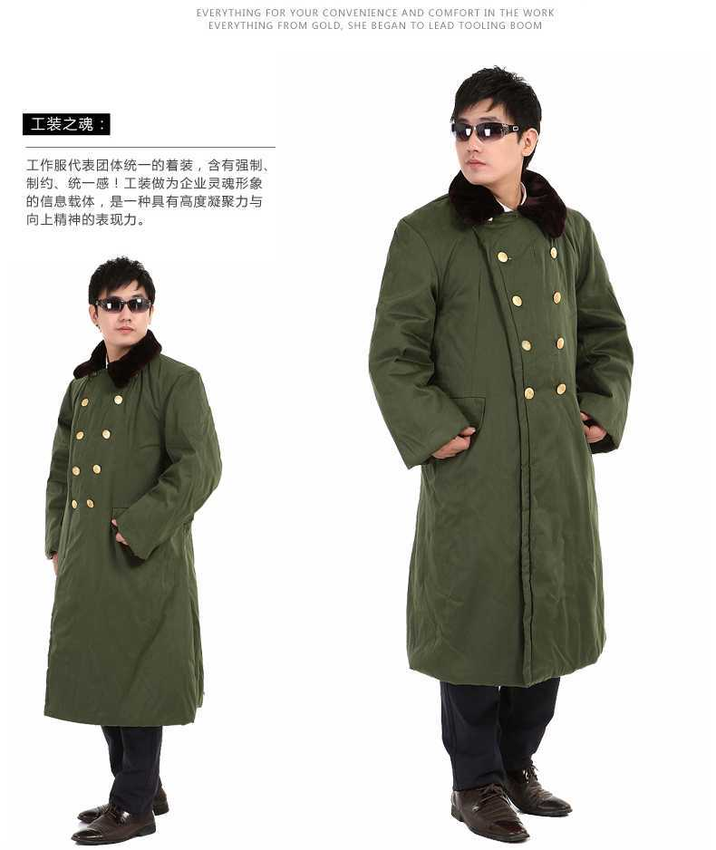 Men Winter X-Long Military Coat 2015 New Mens Thicken Warm Wadded Coats Fashion Male Winter Security Guard Coat Overcoat H4607 hot sale 2015 new winter mens jacket and coats fashion men coat hoodies wadded military thickening casual outwear h4573