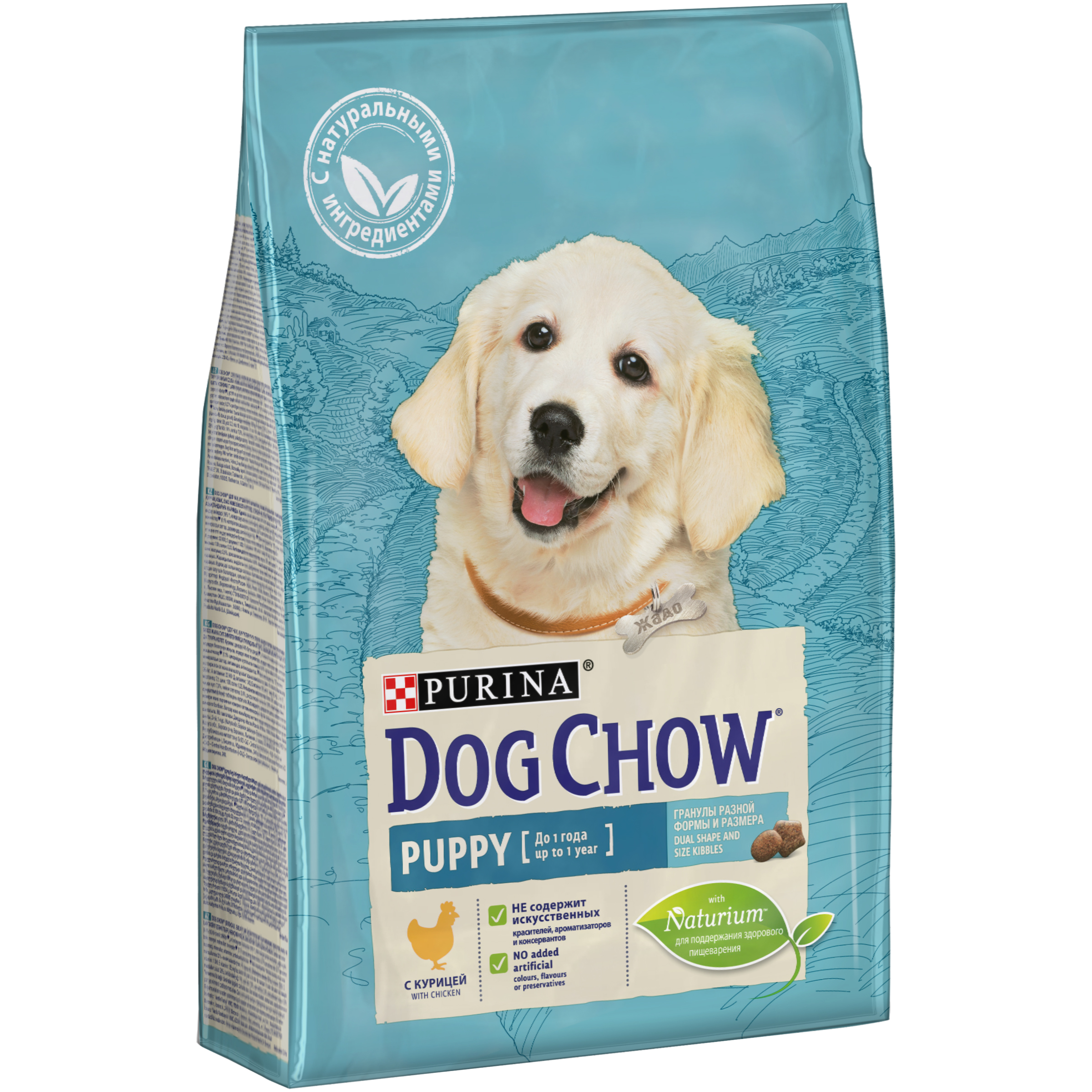 Dog Chow dry food for puppies, with chicken, Package, 2.5 kg dog chow dry food for adult dogs with chicken the package 2 5 kg